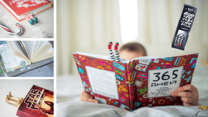 Best Non-Toy Gifts for Kids - Hobbies & Interests - Bookmark with feet sticking out